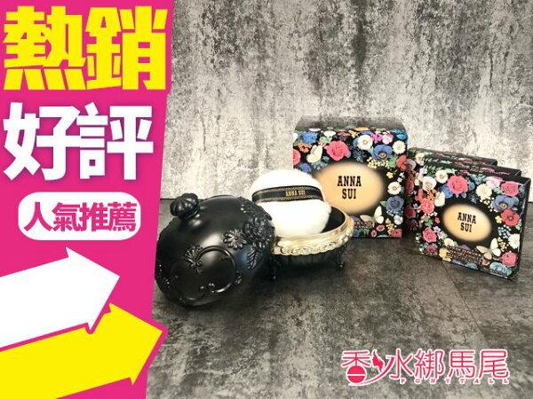 日本安娜蘇ANNASUI2018全新限定款魔法肌密防曬蜜粉LOOSEPOWDER17G◐香水綁馬尾◐