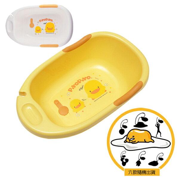 【奇買親子購物網】黃色小鴨雙色豪華型沐浴盆+三麗鷗蛋黃哥扭蛋造型吊飾六款(隨機出貨)