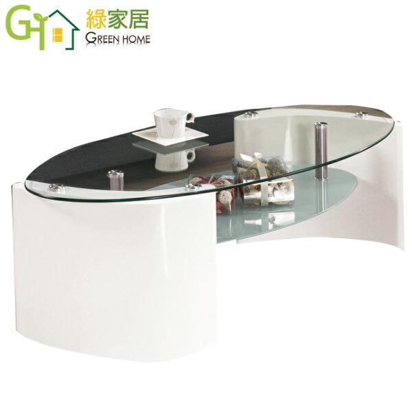 【綠家居】羅米時尚白4尺玻璃大茶几