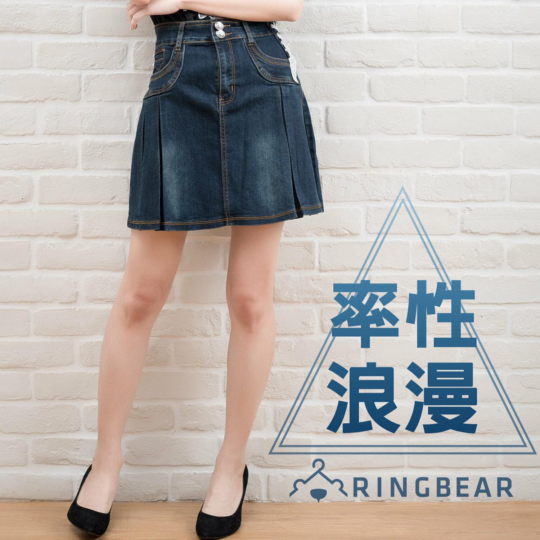 加大尺碼--側邊蕾絲綁帶率性釦環水鑽釦蓋帶口袋大百摺牛仔短裙(牛仔藍S-7L)-Q05眼圈熊中大尺碼 0