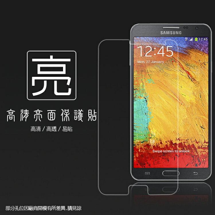 亮面螢幕保護貼 SAMSUNG 三星 Galaxy Note 3 Neo N7505/N7507 保護貼 亮貼 亮面貼