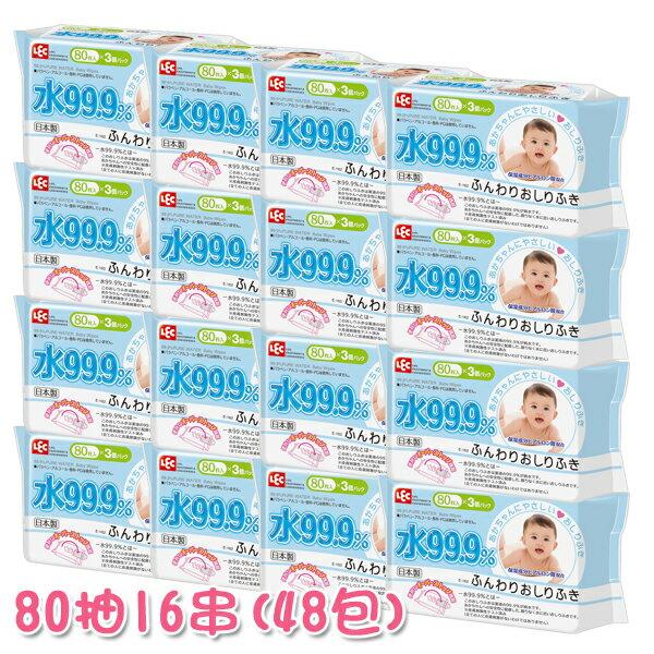 日本LEC - 純水99.9%日本製濕紙巾(柔濕巾) 80抽 16串/箱 (48包) 0