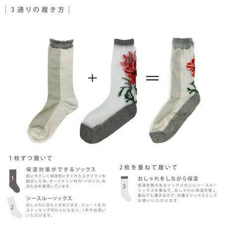 【日本進口】靴下襪子 2020年新款 雙層襪子 多層襪子三種穿法襪子女 Stock レイヤードソックスコスモス YHS