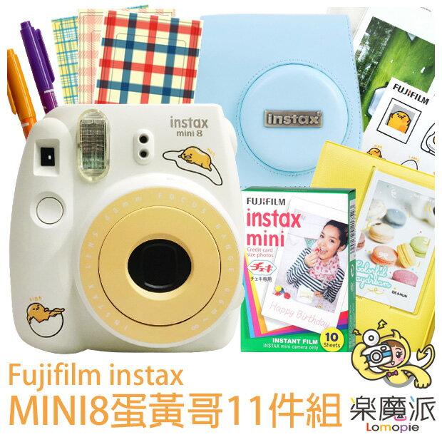 現貨 限定 富士 Gudetama 蛋黃哥 MINI 8 MINI8 拍立得相機 平輸 11件組 空白底片 皮套 相本 免運