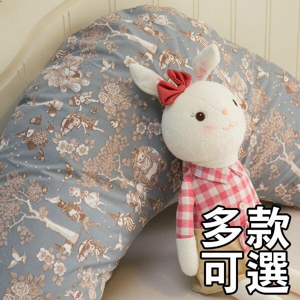 香蕉抱枕 共九色 防落枕 人體工學設計 聚酯纖維棉 台灣製 復古 碎花 0