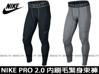 Shoestw【596297-】NIKE PRO COMBAT HYPERWARM LITE 內刷毛 緊身束褲