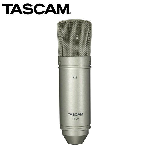 ◎相機專家◎TASCAM達斯冠TM-80電容式麥克風錄音收音音樂附防震架桌面支架MIC公司貨