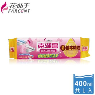 【克潮靈】集水袋除濕盒400ml-檜木香(單入包裝) DD5032OXF