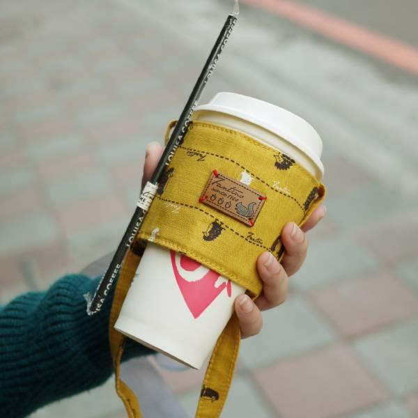 【FANTINO】雙層隔熱環保飲料提袋  杯套 杯袋 手搖杯套 咖啡杯套 ( 漫步一線間) 芥末黃1769947
