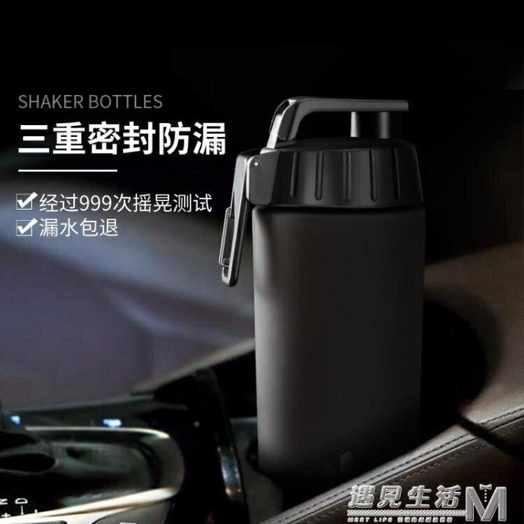 搖搖杯男tritan運動水杯便攜健身大容量刻度蛋白搖粉杯奶昔攪拌杯