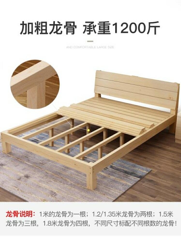實木床 1.5米現代簡約1.8米雙人床簡易出租房床架單人床1.2M經濟型【全館82折】