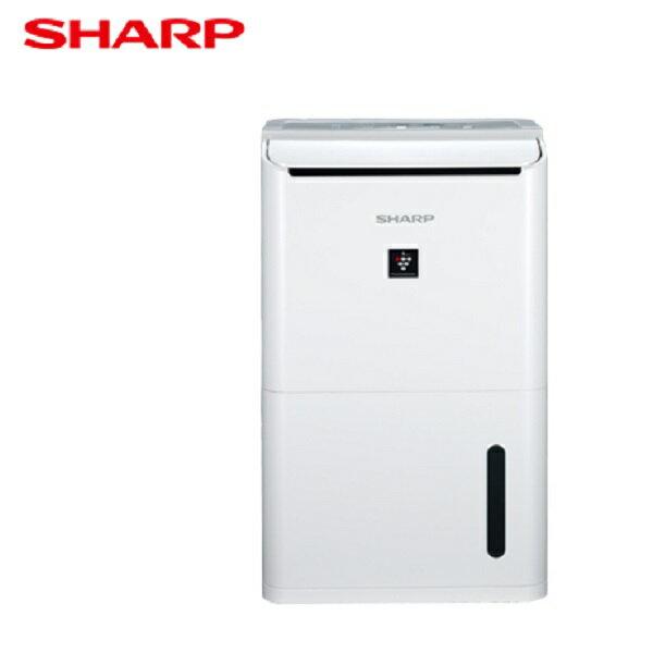 [滿3千,10%點數回饋]『SHARP』☆ 夏普 8L 節能除濕機 DW-H8HT-W *免運費*