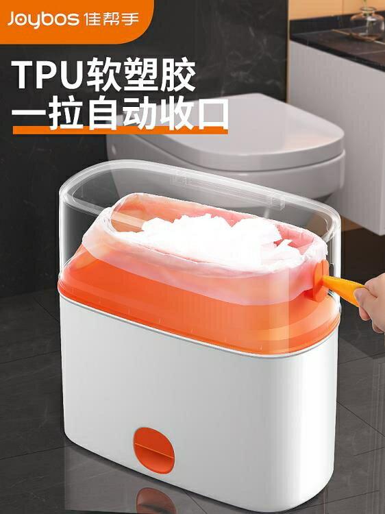 佳幫手垃圾桶家用廁所衛生間大容量帶蓋自動輕奢廚房客廳紙簍夾縫