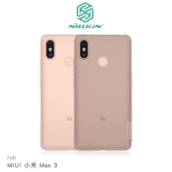 NILLKIN MIUI 小米 Max 3 本色TPU軟套 保護套 軟殼~愛瘋潮~