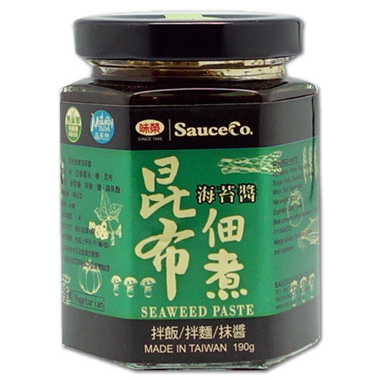 【味榮】昆布佃煮海苔醬(190g/罐)