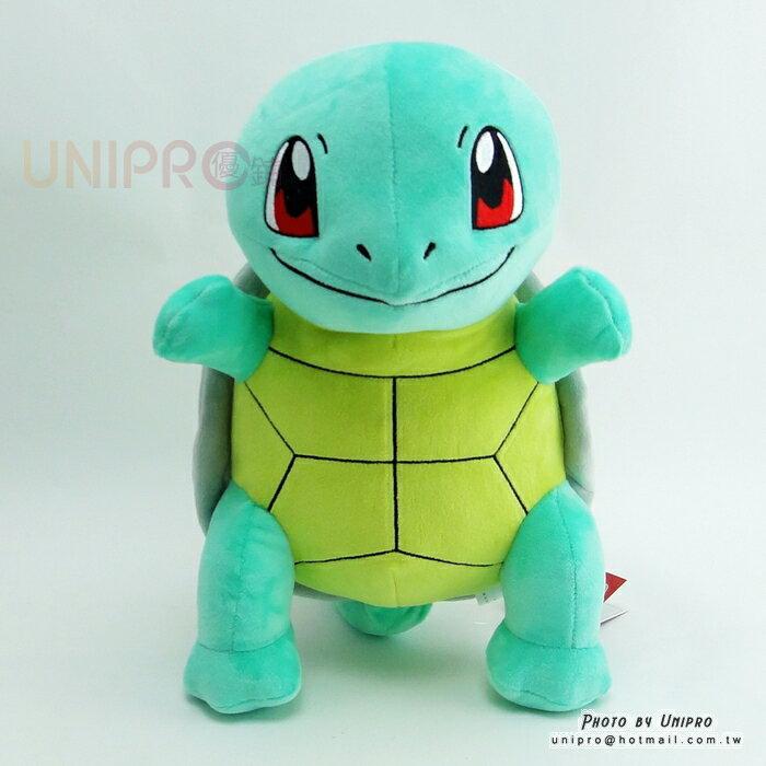 【UNIPRO】神奇寶貝 XY 傑尼龜 Squirtle 30公分 絨毛娃娃 玩偶 吸盤吊飾 禮物 正版授權 寶可夢 Pokemon Go 御三家