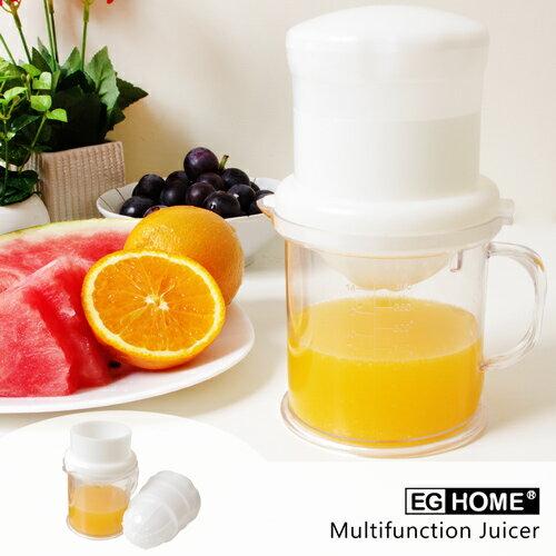 【EG Home 宜居家】簡易手動迷你榨汁器(500ml)