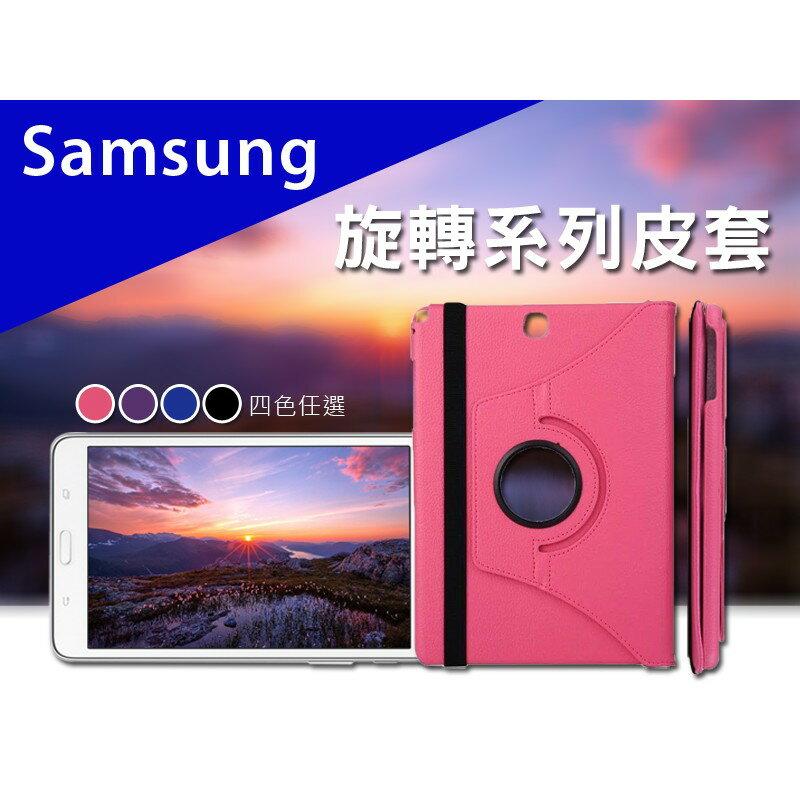 三星 Samsung TabE 8吋Tab A 8.0 T350 T377 T710 皮套 保護套 保護殼【AB811】