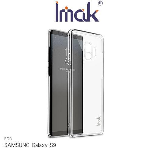 SamsungGalaxyS9S9+Imak羽翼II(Pro版)水晶保護殼加強耐磨版透明硬殼手機殼硬殼保護殼
