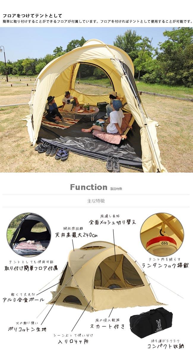日本DOPPELGANGER / DOD營舞者 / 戶外露營帳篷 / T8-524。2色。(59800*16.3)日本必買 日本樂天代購-。件件免運 5