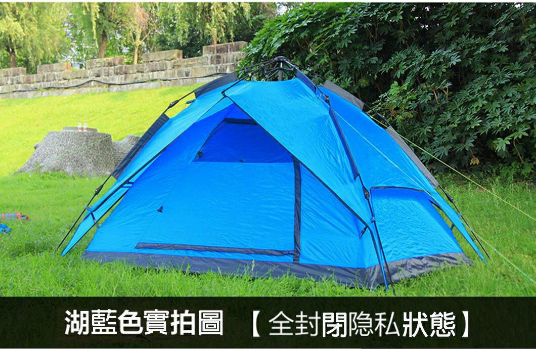 露營帳篷 3-4人雙層防雨自動野營帳篷 速搭快開