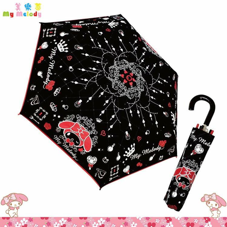 大田倉 日本進口正版 美樂蒂 My Melody 折傘 雨傘 53CM 黑色 陽傘 晴雨傘 042175
