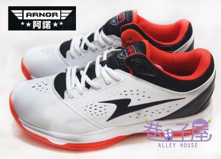 【巷子屋】ARNOR阿諾 SF特種部隊聯名款輕量藍球鞋 [38003] 黑白桔 超值價$498