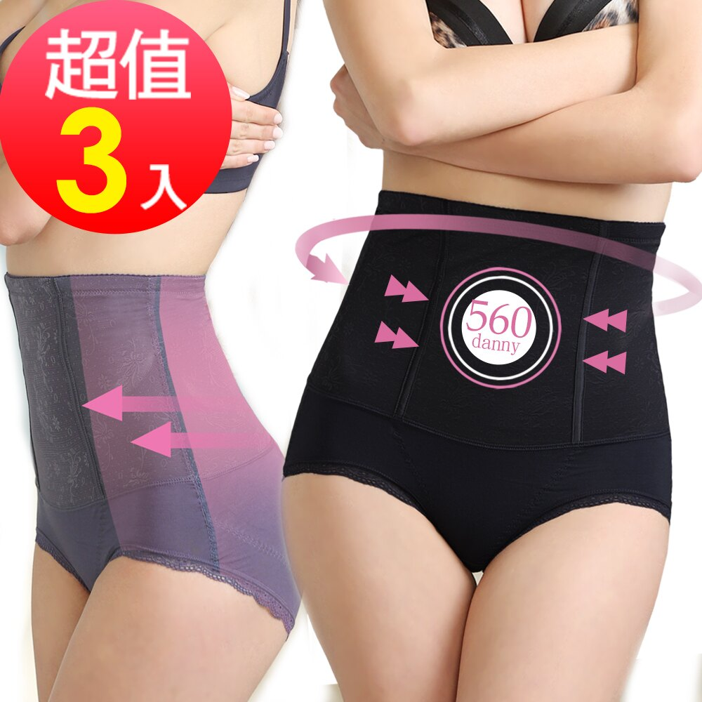 【Emon】舒適560丹纖腹美尻 輕感塑身束褲(3件組) 0