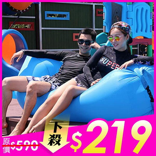 雙層快速充氣 懶人熱狗堡 船型造型 柔軟舒適 空氣沙發袋 便攜式 午睡椅 【庫奇小舖】最新雙層款