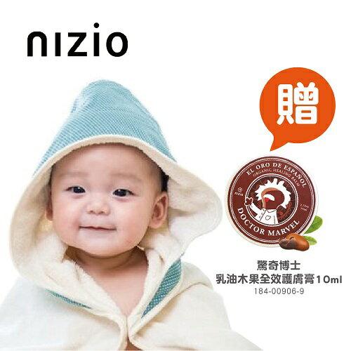 【贈驚奇博士乳油木果護膚膏10ML】【nizio】小蘑菇天然棉紗浴巾-藍綠點點 0