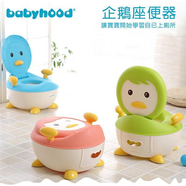 babyhood 可愛企鵝座便器 抽屜式便盆【六甲媽咪】