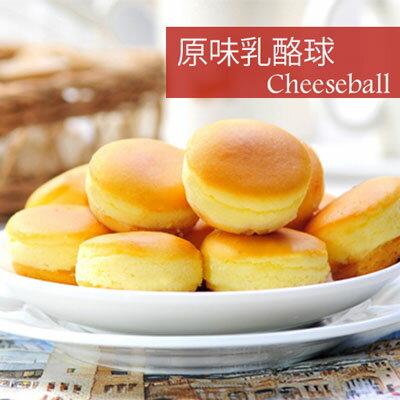 買就送▸原味乳酪球3入【季節限定】草莓乳酪球一盒32入+原味乳酪球一盒32入(含運)【杏芳食品】 6