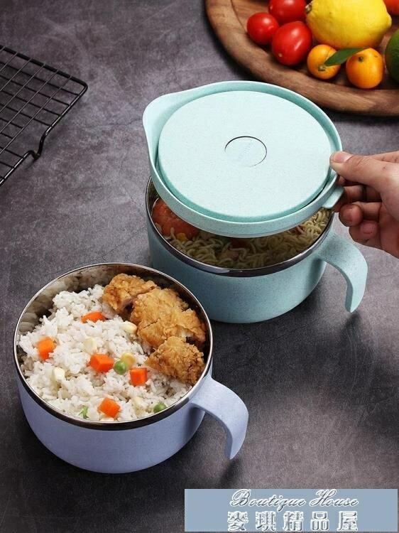泡麵碗 泡面碗日式帶蓋學生宿舍碗單個可愛大容量帶手柄方便面碗湯碗面碗 交換禮物
