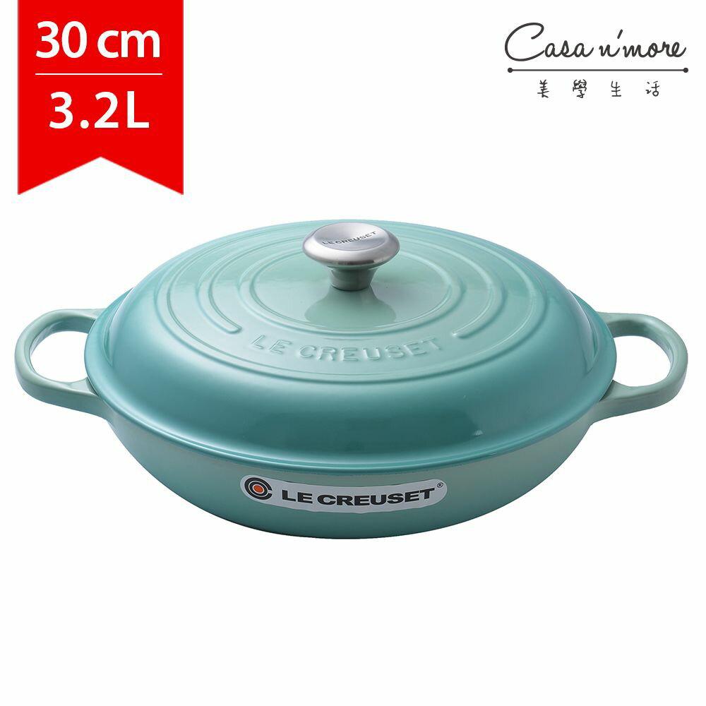 Le Creuset 壽喜燒鑄鐵鍋 淺圓鍋  30cm 3.2L 冷薄荷 法國製 - 限時優惠好康折扣