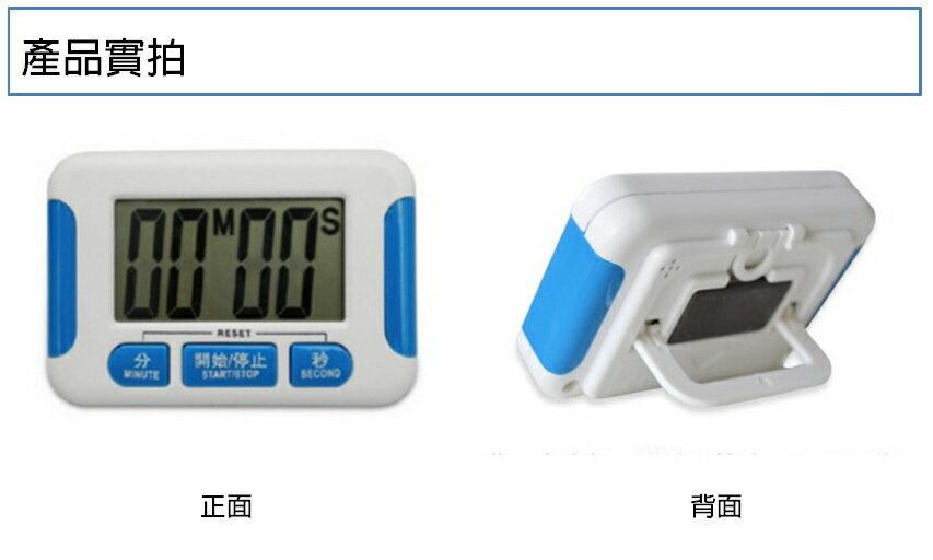 電子計時器 多功能大屏幕計時 倒數計時器 烹飪計時 學習時間計時 電子定時器 運動時間計測 廚房用品 5