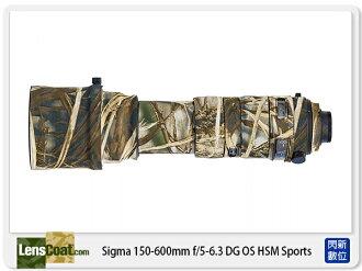 【分期0利率,免運費】美國 Lenscoat 偽裝 叢林迷彩 砲衣 (SIGMA 150-600mm S 專用)