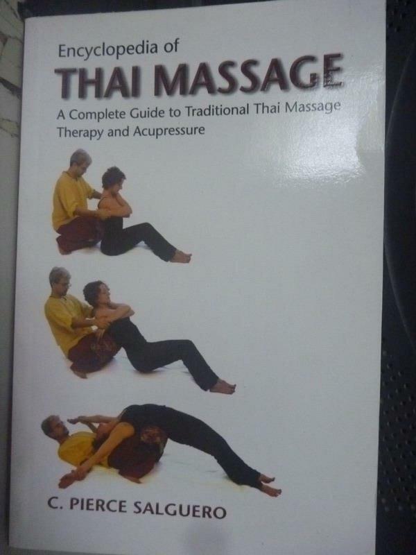 ~書寶 書T4/美容_LMN~Encyclopedia of Thai Massage_C