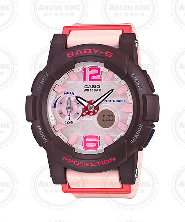 國外代購CASIO BABY-G 衝浪潮汐月相 BGA-180-4B4 深褐x粉撞色 雙顯 防水 手錶 腕錶 情侶錶