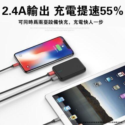 行動電源 20000超薄萬能便攜快充大毫安MIUI蘋果6沖手機8通用移動電源專用女vivo華為oppo通用大容量 1