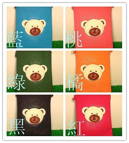 =優生活=((最新款)) 可愛熊多功能手機包 小錢包 卡套 小側包 收納袋