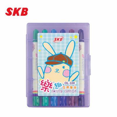 SKB 12色旋轉蠟筆 OL-100 / 盒