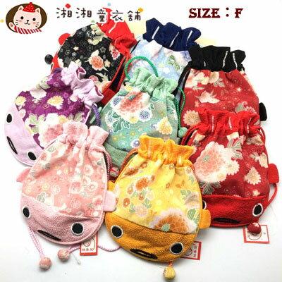 【Q0078】日式 和風布金魚福袋 金魚束口袋 零錢袋 零食袋 鑰匙黛 首飾袋 收納袋