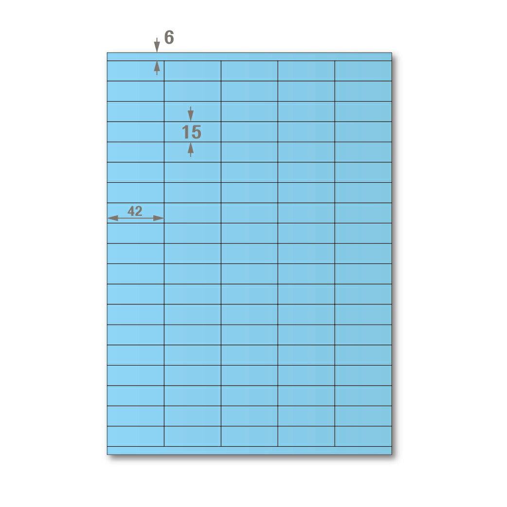 【萬用標籤貼】龍德高品質SGS檢驗合格三用電腦標籤貼紙(淺藍一箱裝)LD-843-B-B 可出貨用貼紙 影印 雷射 噴墨