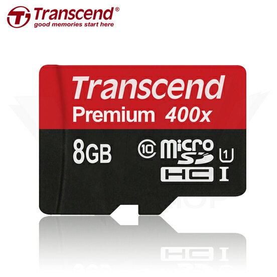 Transcend 8GB MicroSDHC Class 10 UHS-I記憶卡(300X)