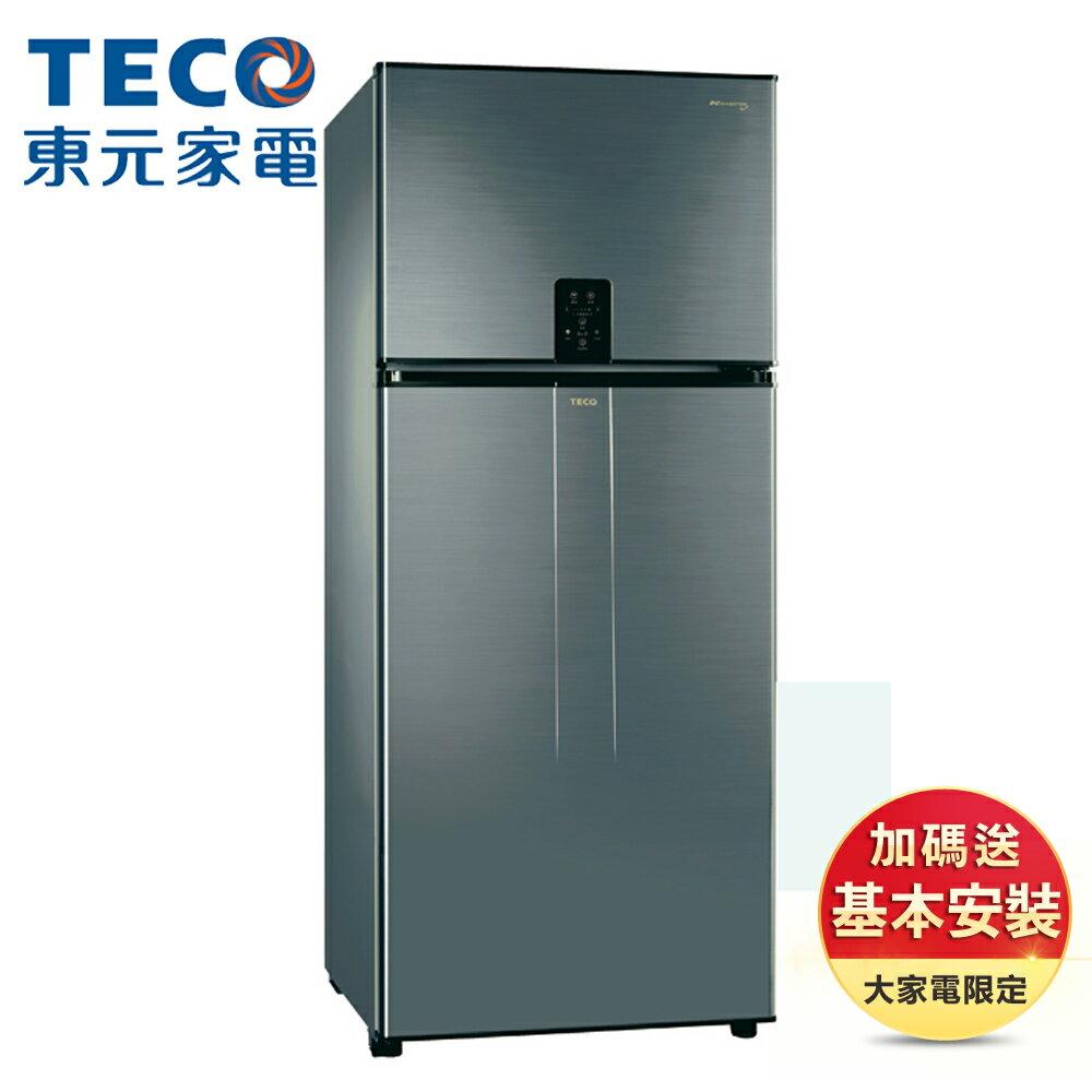 【TECO 東元】★送隨行杯果汁機★610公升 一級能效變頻雙門冰箱 (R6191XHK)
