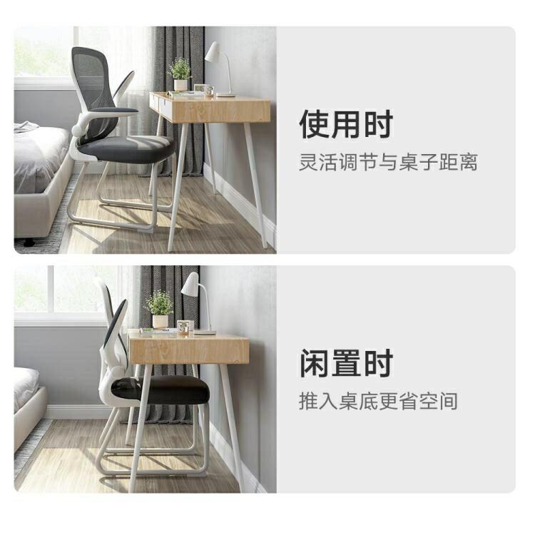 辦公椅 黑白調電腦椅家用辦公椅子靠背舒適簡約座椅寫字書桌椅學生學習椅  曼慕