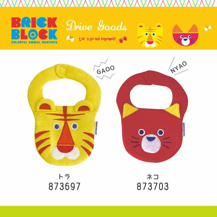 DECOLE 動物圖案 嬰兒 幼兒 造型 布製 圍兜兜 口水巾 圍兜 圍巾 食飯兜 日本進口正版  873703