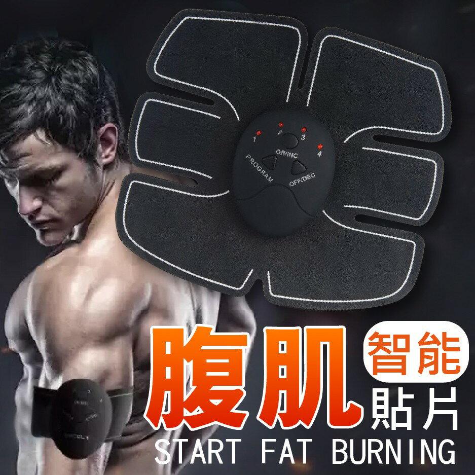 【腹肌神器凝膠貼片】2入裝/包 腹肌貼片 運動健身貼片/腹肌貼片/智能腹肌器/C羅【DE1052】
