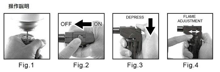 HOTERY MRC-33 口袋噴槍 方便攜帶 火焰溫度高達1100°C 取代MJ-280L 1