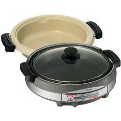 象印 ZOJIRUSH 5.3L 鐵板萬用鍋 土鍋 EP-RAF45